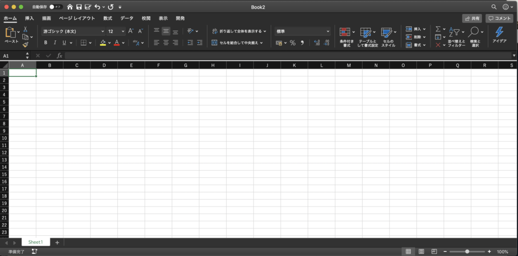 Excel for Mac図